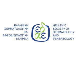 Ελληνική Δερματολογική & Αφροδισιολογική Εταιρεία