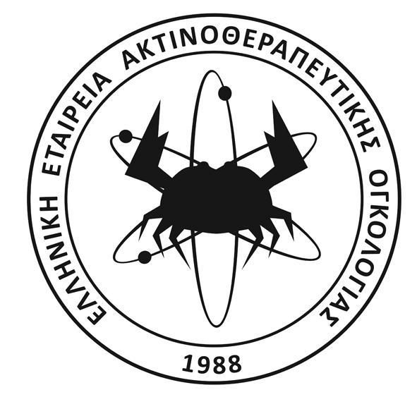 Ελληνική Εταιρεία Ακτινοθεραπευτικής Ογκολογίας (Ε.Ε.Α.Ο.)