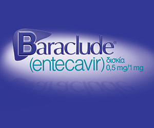 BARACLUDE