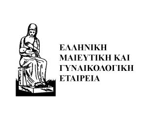 Ελληνική Μαιευτική και Γυναικολογική Εταιρεία