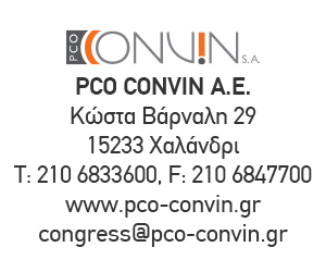 PCO CONVIN Α.Ε.